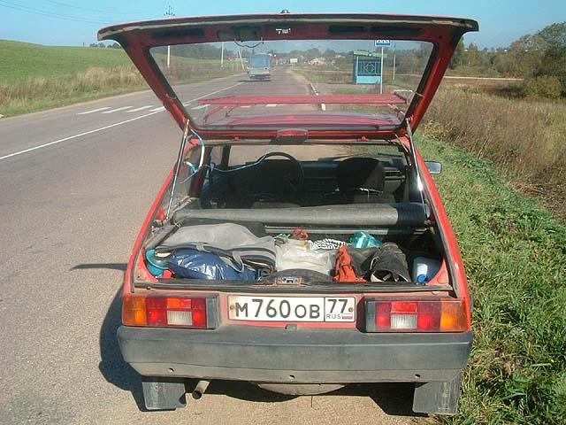 Таврия тюнинг багажника своими руками